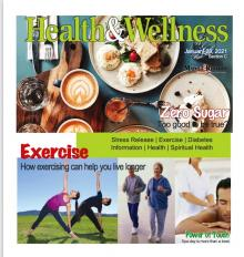 2021 Health and Wellness